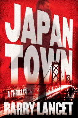 Japan Town. Barry Lancet